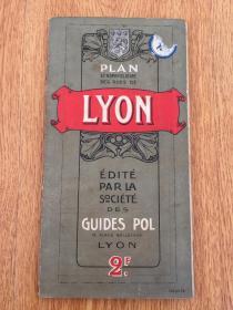 【民国欧美地图10】1919年法国出版《里昂地图手册》彩印