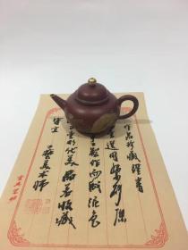 汪寅仙制  宜兴紫砂壶 品如图珍藏版