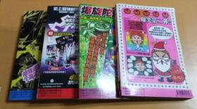 2004年期刊:快乐龙(1、5、10、11、27)5本合售