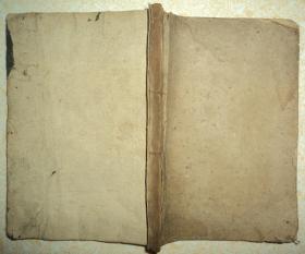 清代手抄本、【御制《医宗金鉴》首卷】、23福手绘图、字漂亮。