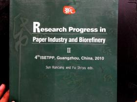 RESEARCH PROGRESS IN PAPER INDUSTRY AND BIOREFINERY 2
