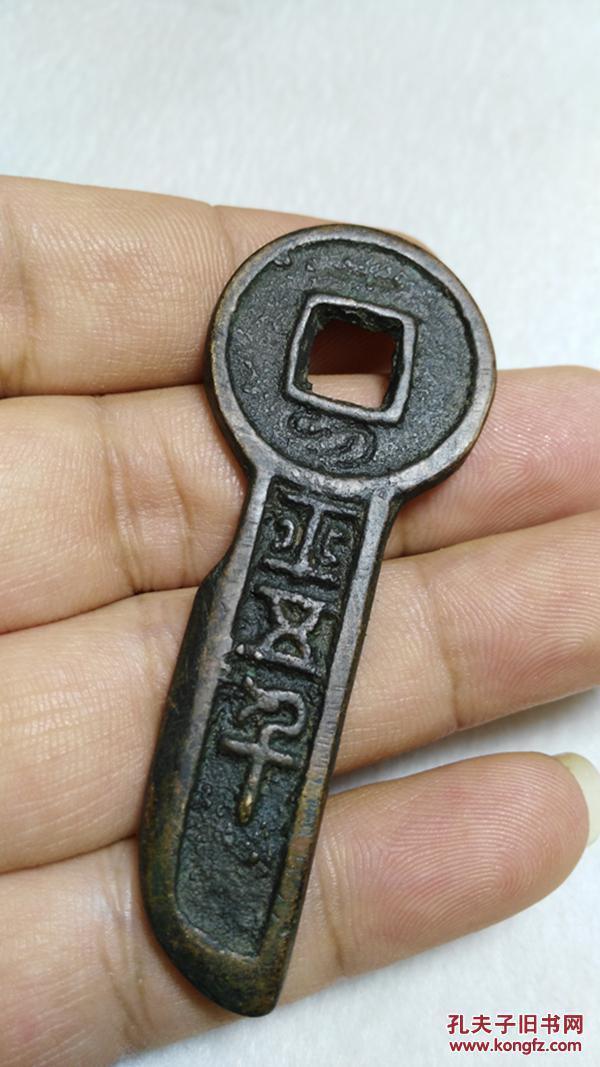 下乡收的老货【旧物换钱】一刀平五千 铜钥匙钱