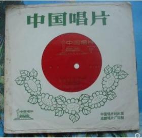 260文革小薄膜唱片:歌曲我为祖国献粮棉等5首 BM-524
