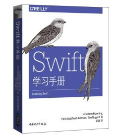9787519803223Swift学习手册