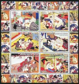 贝宁2003年 印度 十二宫图 新票 小全张 外国邮票