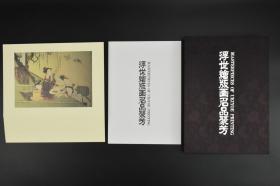 《浮世绘版画名品聚芳》原护封一套50张全 风俗 春宫 浮世绘 展示古代日本民间男女欢愉之事 以大胆夸张的手法绘画 是日本江户时代 兴起的一种独特民族特色的艺术奇葩 是典型的花街柳巷艺术  福田和彦