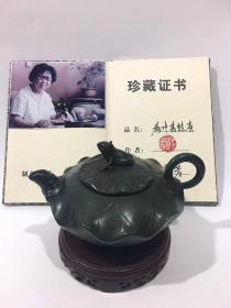 蒋蓉 青蛙壶 老紫砂壶 品如图珍藏版
