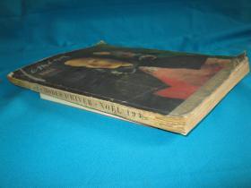 FEMINA(法文原版,1948年至1949年全年,法国第一女性时尚杂志)