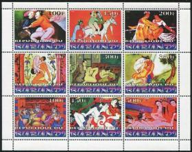 布隆迪1999年 印度 十二宫图 新票 小全张 外国邮票