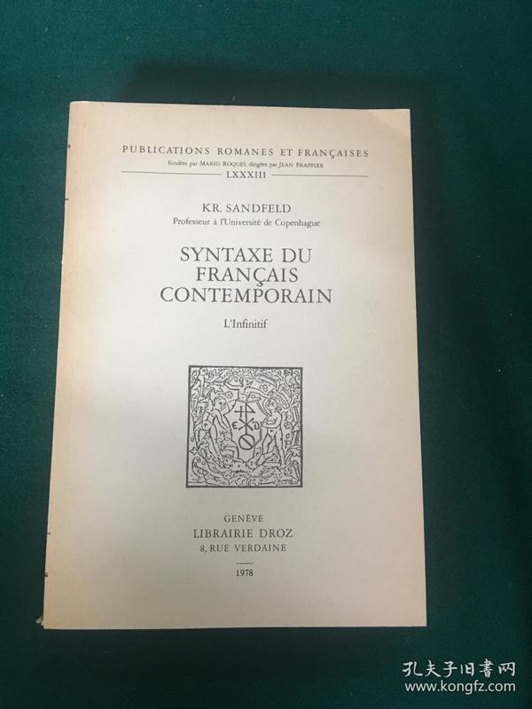 Syntaxe Du Francais Contemporain【当代法语的句法】