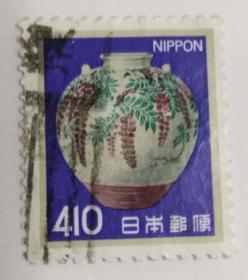 外国日本邮票(瓷器信销票1枚)