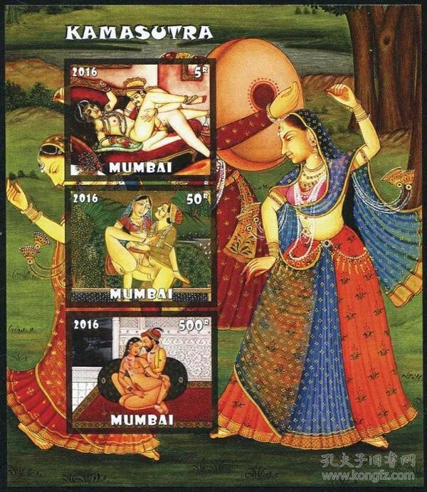 孟买2016年 美女 印度十二宫图 新票 无齿 小全张 外国邮票