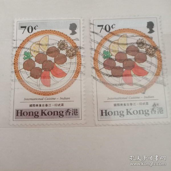 香港特种邮票《国际美食在香江》信销票2枚合售
