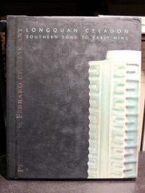伦敦古董商 普里斯特利与费拉罗(Priestley & Ferraro)销售图录 1996至2017年 17册 (不全)