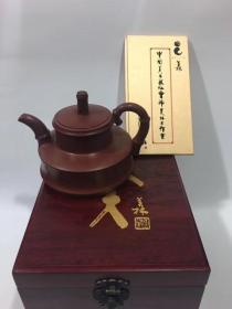 韩美林制  宜兴紫砂壶 品如图珍藏版