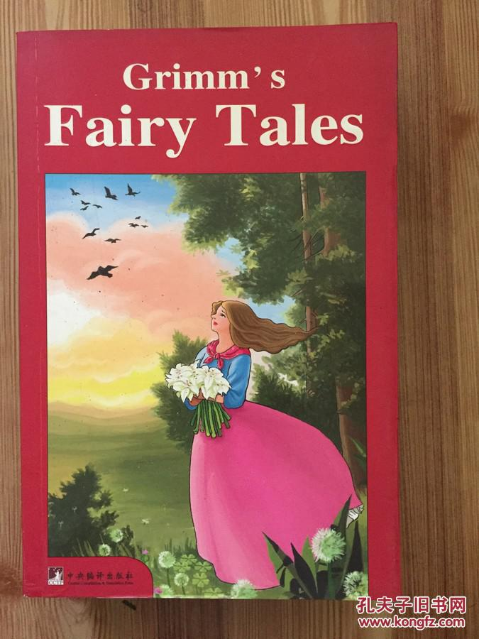 商品描述:                       《格林童话(英文原版)》作者图片