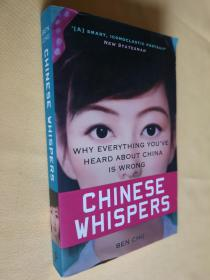 英文原版 Chinese Whispers: Why Everything You've Heard About China is Wrong by Ben Chu