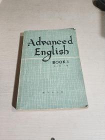 高级英语(第一册)(一版两印)