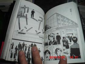 漫画:v漫画兽(1-7)漫画城堡唯美图片