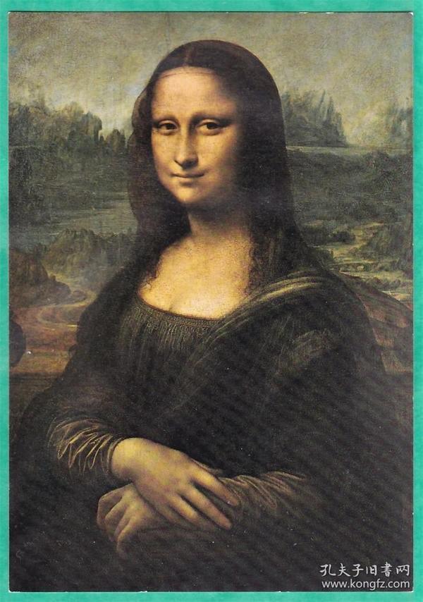 法国1974年版【画家达芬奇作品_蒙娜丽莎】明信片