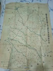 河北省真渤特别区行政公暑管辖区城图 民国三十一年七月