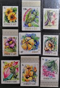 几内亚1974年  百花菜、墨西哥蓟、刺忙草等各种花草9全新 实拍图