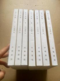 朱子语类(缺第7册共7册合售)