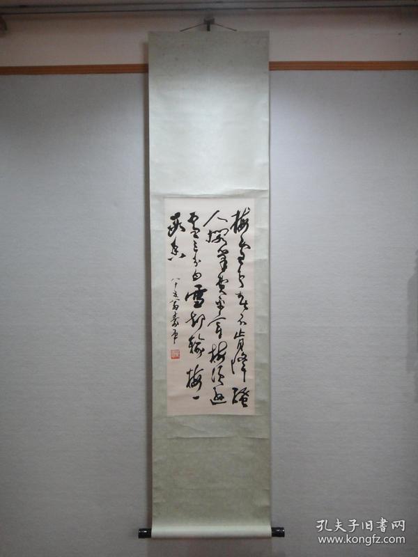 董寿平(买家自鉴)书法立轴