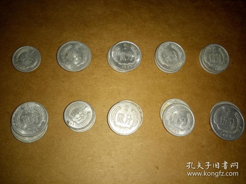 1980~1989年保真硬币20枚(各年2枚)