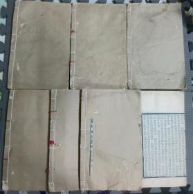 东都事略  7册合售 线装木刻 光绪九年(1883年)五月淮南书局
