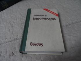 法文版 Dictionnaire du bon français Relie 纯正法语词典