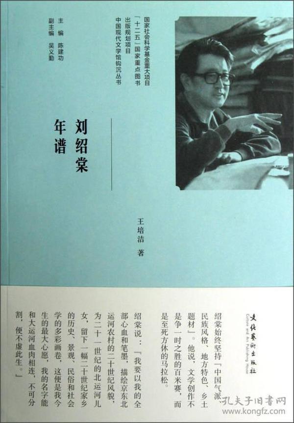 历史类图书_历史读物_历史书籍推荐_中国史_世界史图片