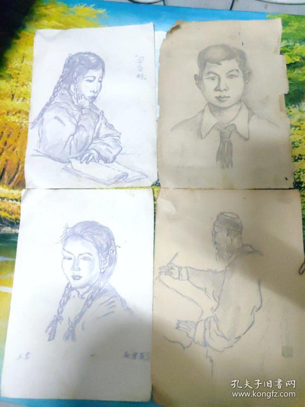 赵宗藻早年的素描画