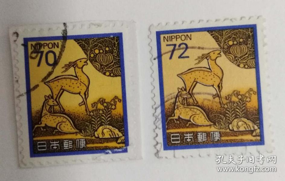 外国日本邮票(信销票2枚)