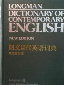 Longman Dictionary of Contemporary English  New Edition 1987