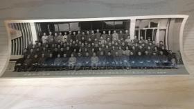 【黑白老照片】《中国解剖学会一九七八年学术会议及第四届全国代表大会代表合影》78.11.于桂林  29.5cm*11.8cm