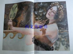 【现货 包邮】1890年巨幅彩色平版印刷画《浮华自赏》(Eitelkeit)尺寸约56*41厘米  (货号 18020)