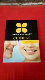 (Living Language) CHINESE (Advanced)