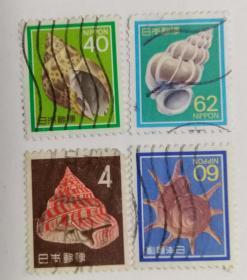 外国日本邮票(贝壳信销票4枚)