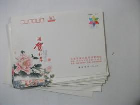 2.4元邮资信封【带地址和邮编】2000个    111