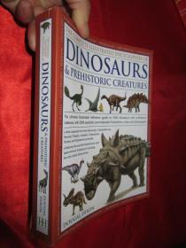 Dinosaurs & Prehistoric Creatures    【详见图】