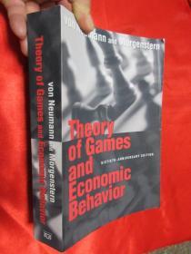 Theory of Games and Economic Behavior     【详见图】