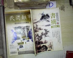 书摘 2004 2 。