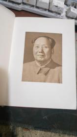 鲁迅文摘【 精装、沂蒙红色文献个人收藏展品 }  609