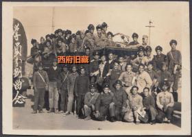 1956年,师汽车训练队结业,莫科长和助教学员分别留念照,船帽,礼服帽等多种装束