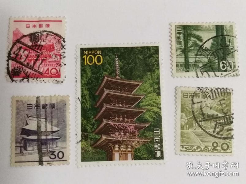 外国日本邮票(信销票5枚没有重复不是一套票)