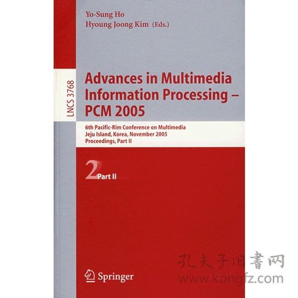 多媒体信息处理进展(PCM 2005) 英文版