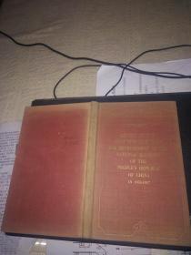 关于发展国民经济的第一个五年计划的报告 英文版 1955年初版(紫红布面精装)李富春