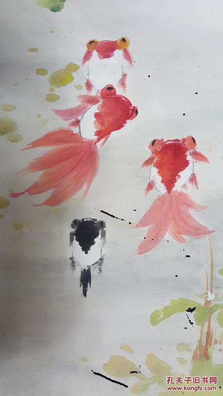 上海美术家协会会员江寒汀入室弟子杨邨金鱼鱼乐图图片