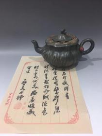 蒋蓉 莲子壶 老紫砂壶 品如图珍藏版